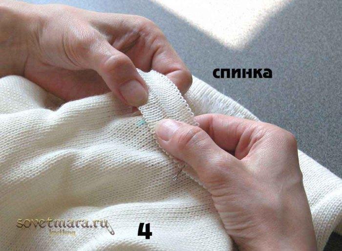 На 2-3 петельки делаем кеттлёвку длиннее, чем отметка середины на ростке (спинка)