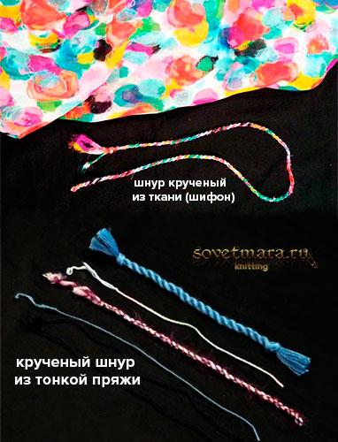 энциклопедия машинного вязания